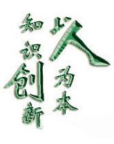 辽宁beplay软件环保股份有限公司